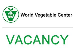 avrdc-vacancy